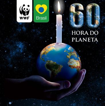 http://semmas.manaus.am.gov.br/wp-content/uploads/2011/03/hora-do-planeta.png